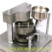 XYP-5-旭朗电动药材颗粒压片机,不锈钢旋转式压片机