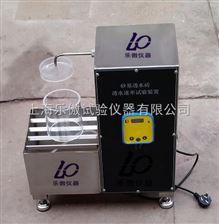 JGT376-D砂基透水砖透水速率试验装置