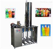 小型飲料生產設備價格  廠家直供