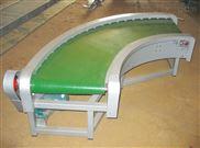 链板式输送机,量身设计