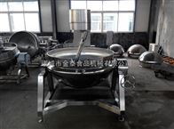 500L500L半自动燃气夹层锅