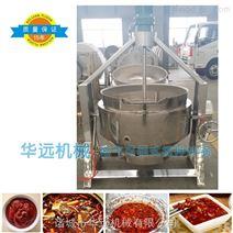 立式電加熱夾層鍋