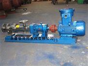 衛生級單螺桿泵