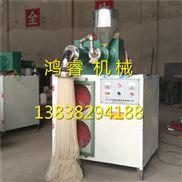 全自动自熟米粉机 一步成型米粉机生产线
