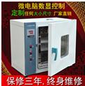 实验室干燥箱低价出售,工业烤箱上海制造商,101-0系列鼓风烘箱zui低报价