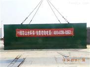 合肥高速服务区污水处理设备全国供应