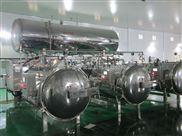 1400-4000-全不銹鋼旋轉轉籠旋轉體殺菌鍋