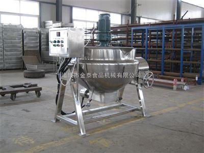 500L蒸汽极加热式火锅底料杀菌设备
