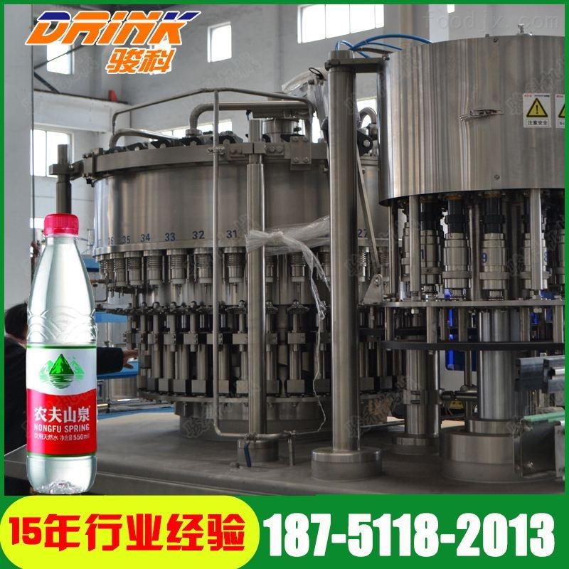 矿泉水灌装机瓶装水生产线