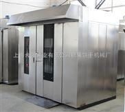HQ-100型32盘-全自动饼干机热风旋转炉 食品烘烤设备