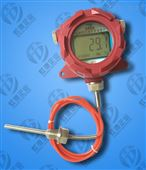 HD-SXM-248R-B供应隔爆防爆数显温度计