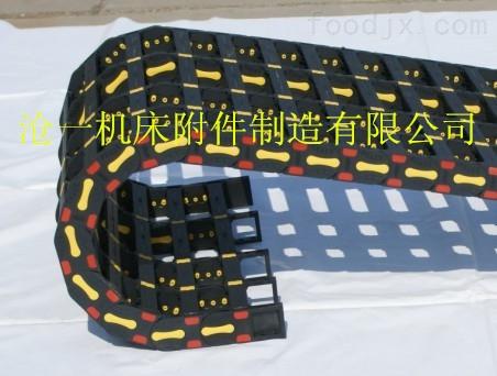 56*300电缆工程塑料拖链生产商