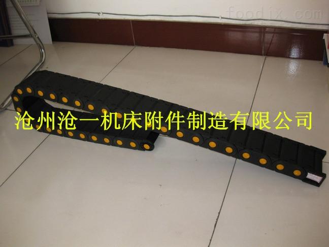 装载机穿线塑料拖链一米起订