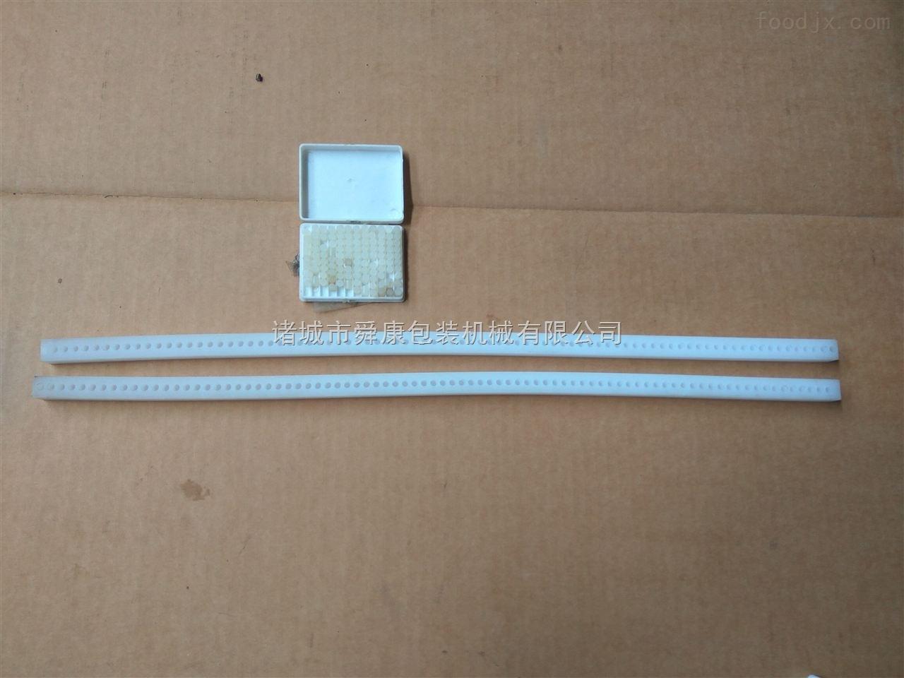 DZ-400真空机包装硅胶条/真空机配件/带边硅胶条
