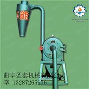白灰磨粉机 碳酸钙磨粉机 石膏磨粉设备 药品粉碎机