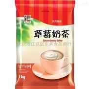 三合一速溶奶茶-武汉厂家直销袋装速溶咖啡机投币咖啡机直冲调餐饮东具三合一奶茶
