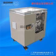 全自动制丸机不锈钢中药制丸机哪里有?