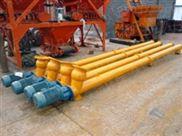 供应单管螺旋输送机厂家