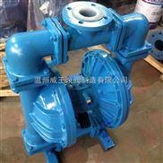 正品QBY5-40F46氟塑料隔膜泵防腐蚀专用泵耐腐蚀衬氟气动隔膜泵