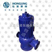 PBG40-100屏蔽式管道泵,不锈钢管道泵,管道泵