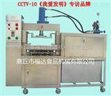 FDLD24-35液压绿豆糕成型机