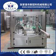 GK-C-18果汁玻璃瓶冲瓶机饮料生产线