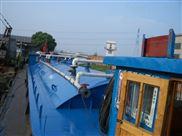 钢衬塑船用槽
