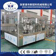 CGF24-24-8全自动纯净水灌装机小瓶水生产线