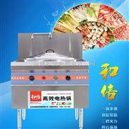 大型商用电炒锅78型食堂大电锅大锅灶大功率商用电炒锅