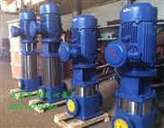 GDLB型立式防爆管道多级离心泵价格