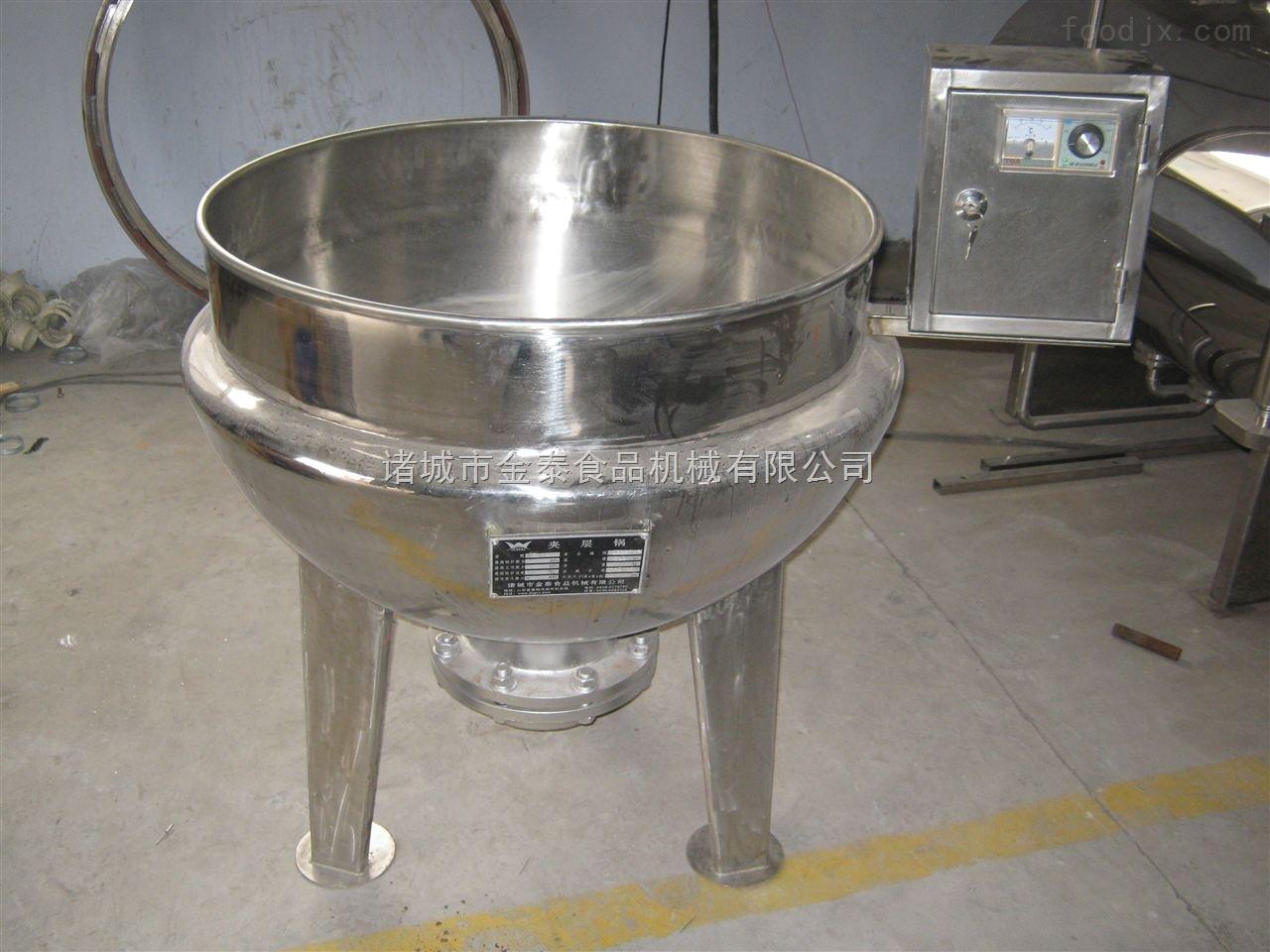 賓果不銹鋼立式蒸汽帶保溫層夾層鍋