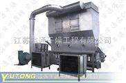 臥式沸騰干燥機,江蘇宇通專業生產廠家