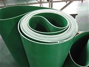 钢丝绳芯输送带/青岛钢丝绳芯输送带/桂林钢丝绳芯输送带/