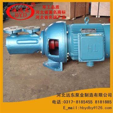 锅炉点火油泵 锅炉点火油泵spf三螺杆泵带安全阀,全年保修