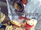 诸城尚品专业制造滚筒拌料机厂家 滚筒式拌料机批发