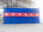 秦皇岛wsz-1养殖屠宰一体化污水处理设备 珍惜资源