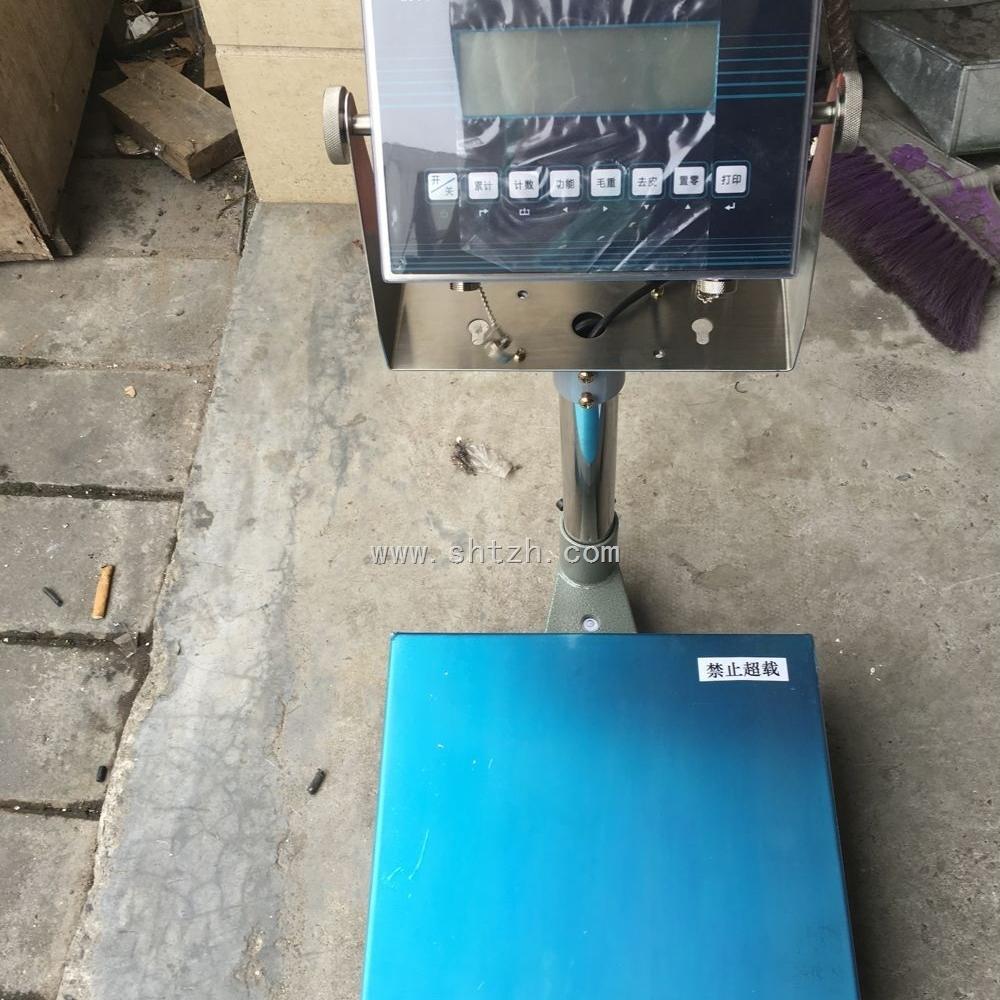 防爆电子台秤上海电子防爆台秤