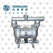 QBY-15气动隔膜泵,不锈钢隔膜泵,气动隔膜泵