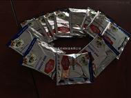 三角包内外袋一体茶叶包装机 滤纸袋内外包茶叶包装机