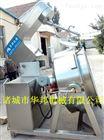HB-zn400华邦供应全自动行星搅拌炒锅 加热方式齐全