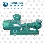 IHF氟塑料衬里离心泵,氟塑料离心泵,合金化工泵