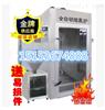 30专业生产制作烟熏炉,制作鸡鸭鱼肉烤肠熏蒸炉