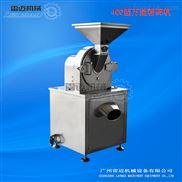 不锈钢粉碎机/多功能粉碎机/食品粉碎机