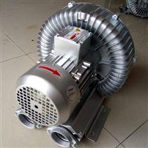 清洗设备专用漩涡式高压气泵 旋涡高压气泵