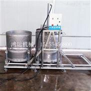 梨汁压榨机水果压滤机