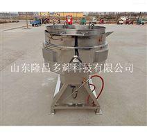 不锈钢可倾式燃气夹层锅