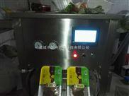 食品气调盒式真空包装机制造商