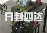 人工土豆精制淀粉加工机械薯类加工设备
