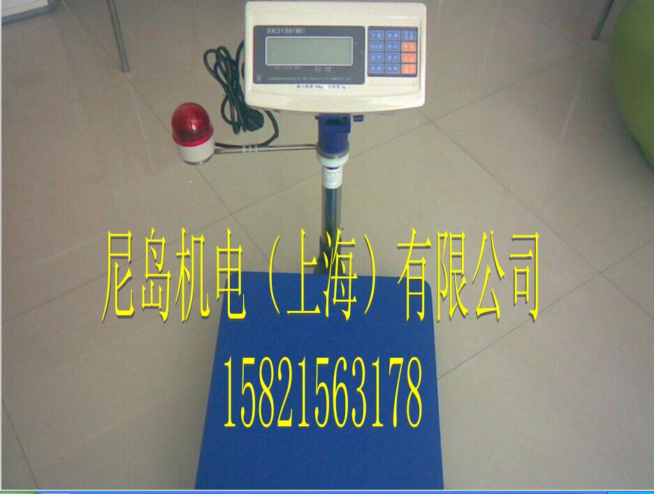 输出4~20ma电流信号电子秤价格a控制阀门信号输出的