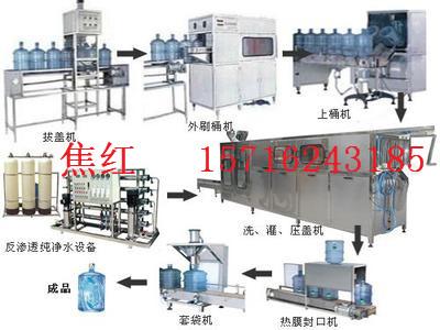 qgf桶装纯净水设备 桶装水灌装机